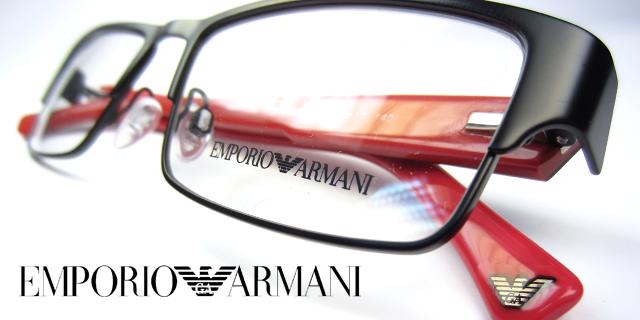 Empori Armani_2015_640x320