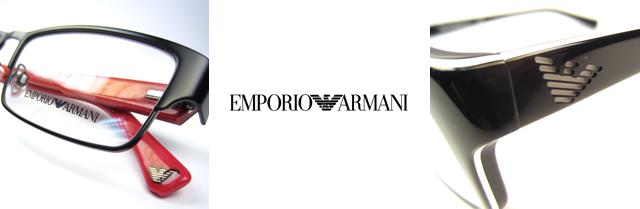 Emporio Armani_640x209